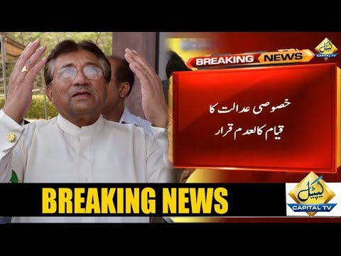LHC declares special court's formation in Musharraf treason case as 'unconstitutional'