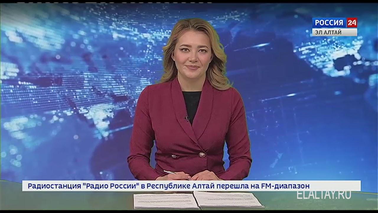 вечерние новости за 27