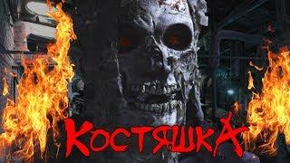 ТРЕШ ОБЗОР фильма КОСТИ (демоническая настолка)