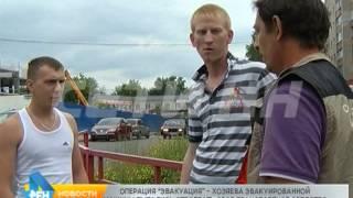 видео Цены на эвакуацию в Нижнем Новгороде