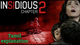 Insidious chapter 2- Tamil explanation