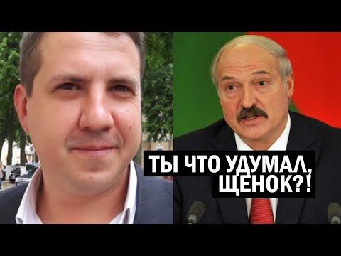 СРОЧНО!! Лукашенко ХВАТАЕТСЯ за голову - ЖЁСТКИЙ призыв Оппозиции! - новости и политика - Видео онлайн
