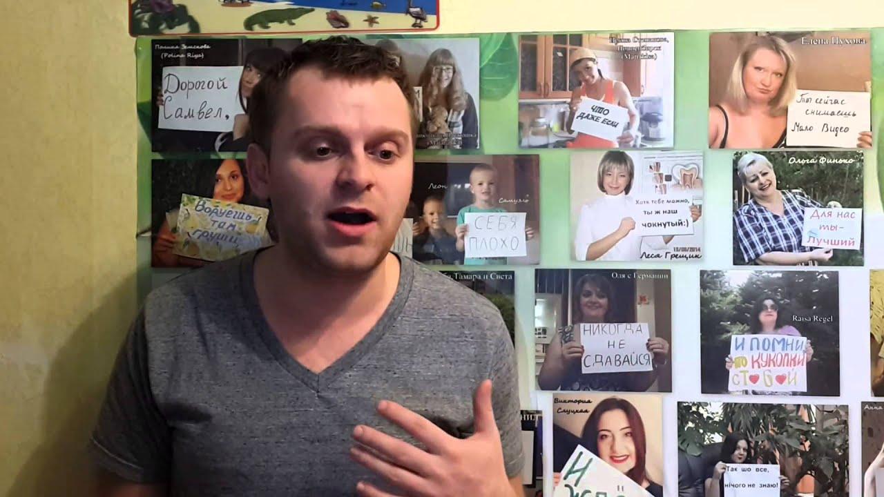 Ютуб видео женщины без трусов фото 615-867
