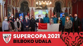 🔴 Recibimiento Supercopa 2021 Athletic Club I Ayuntamiento
