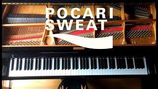 【ピアノ】ポカリスエットCM 「ポカリガチダンス」/弾いてみた/Piano/CANACANA