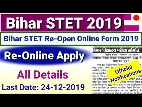 Bihar STET Form Online Apply || Bihar STET Form Online || Bihar STET Admit Card Download : Kosi Stud