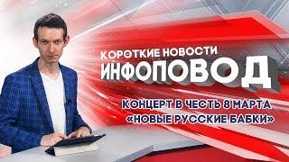 Инфоповод Пешеходный переход день архива и Новые Русские Бабки