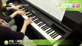 使用した楽譜はコチラ http://www.print-gakufu.com/score/detail/69526...