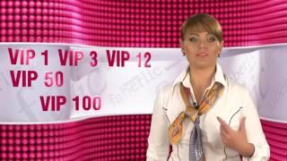 VIP программа для Консультантов Фаберлик