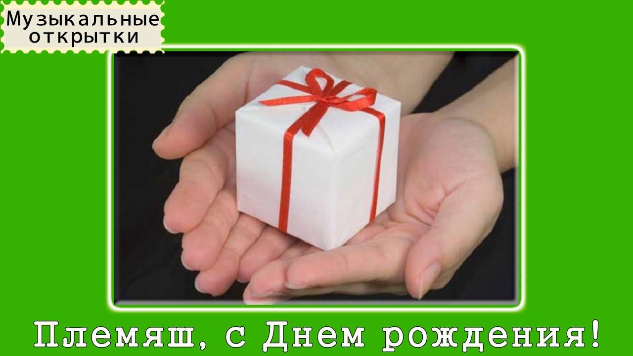 красивая зимняя открытка с днем рождения без текста