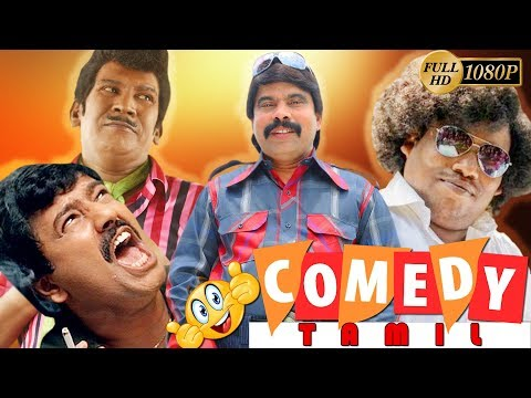 Tamil Comedy Scens | Tamil Funny Scenes | Tamil Movie Funny Scenes | Tamil New Movie Comedy 2018 HD