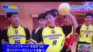 【ハンドボール】桃山学院高校 ダブルクラッチ