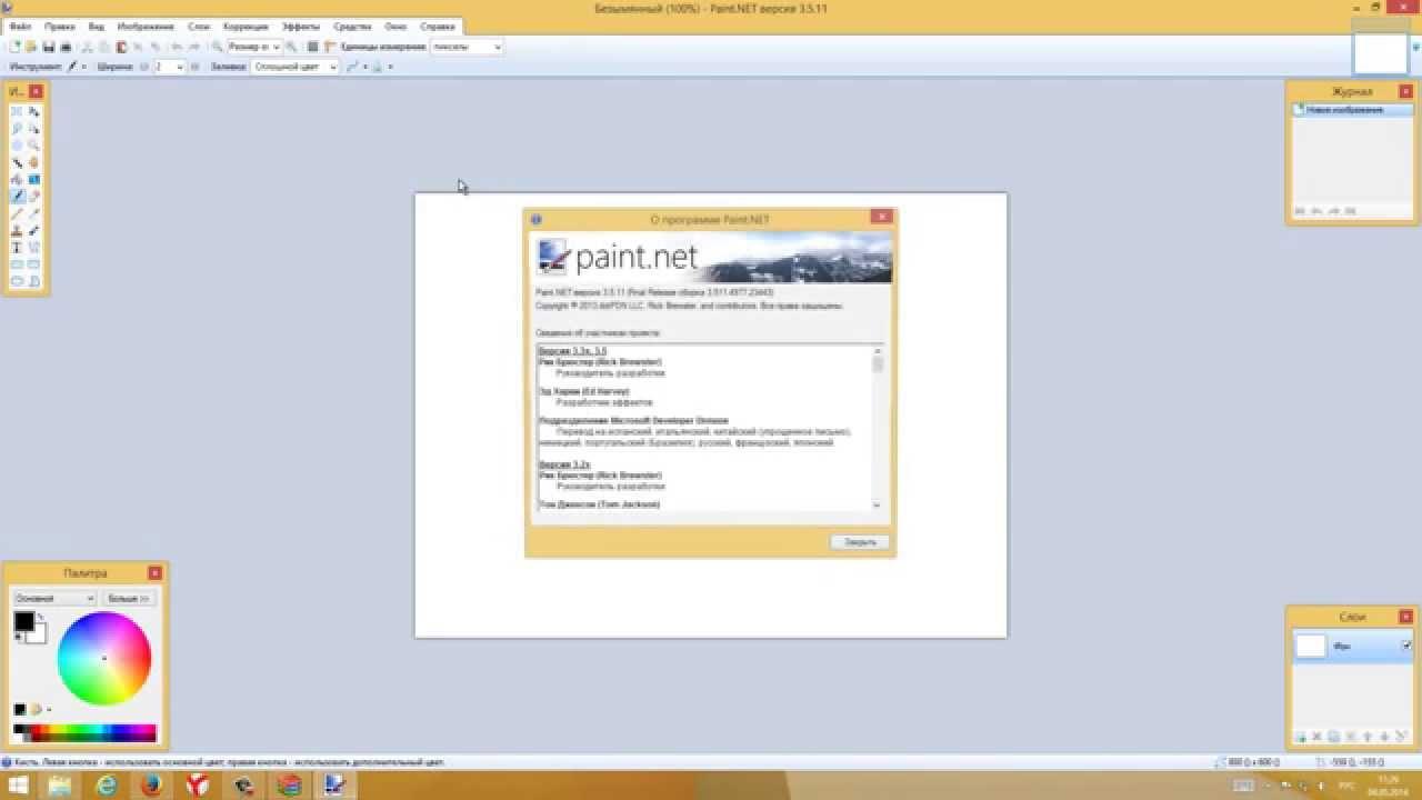 Установка Paint.NET 3.5.11 [Графический редактор] 💾 - YouTube