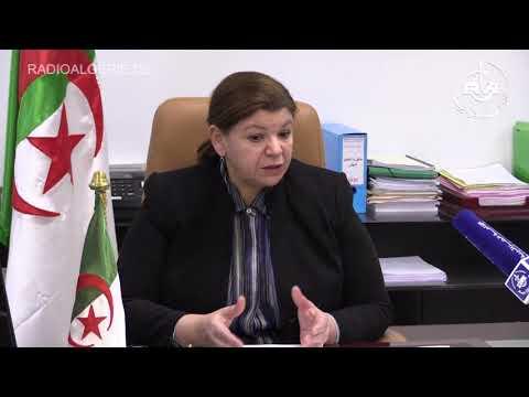وزيرة التكوين والتعليم المهنيين هيام بن فريحة