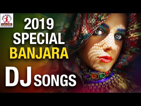 2019 Special Banjara DJ Songs Jukebox | New Telangana DJ Folk Songs 2018 | Lalitha Banjara Songs