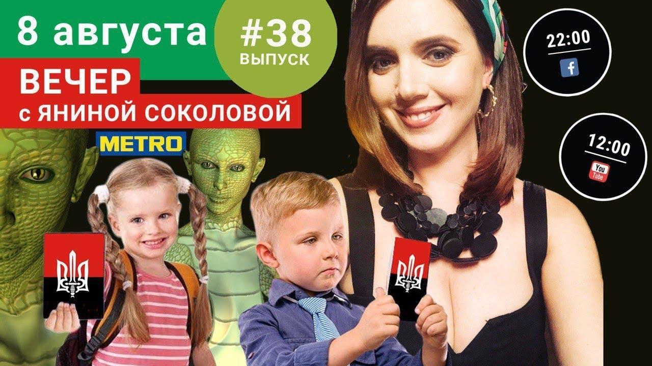Как дети в ДНР отмечают Год русского языка | Вечер #38