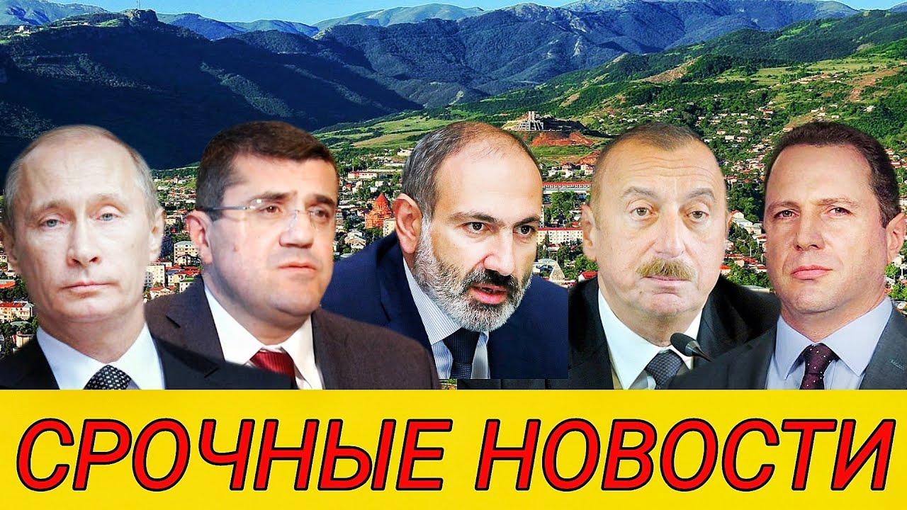 Независимость Карабаха, Армения подписывает документы, КОНЕЦ ИСТОРИИ
