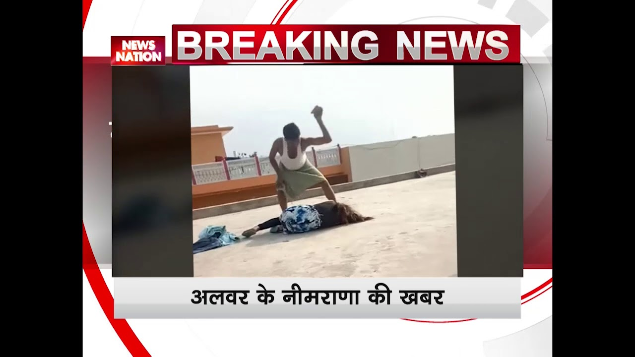 Neemrana: Daughter jumps off terrace as father beats her up mercilessly in  Alwar