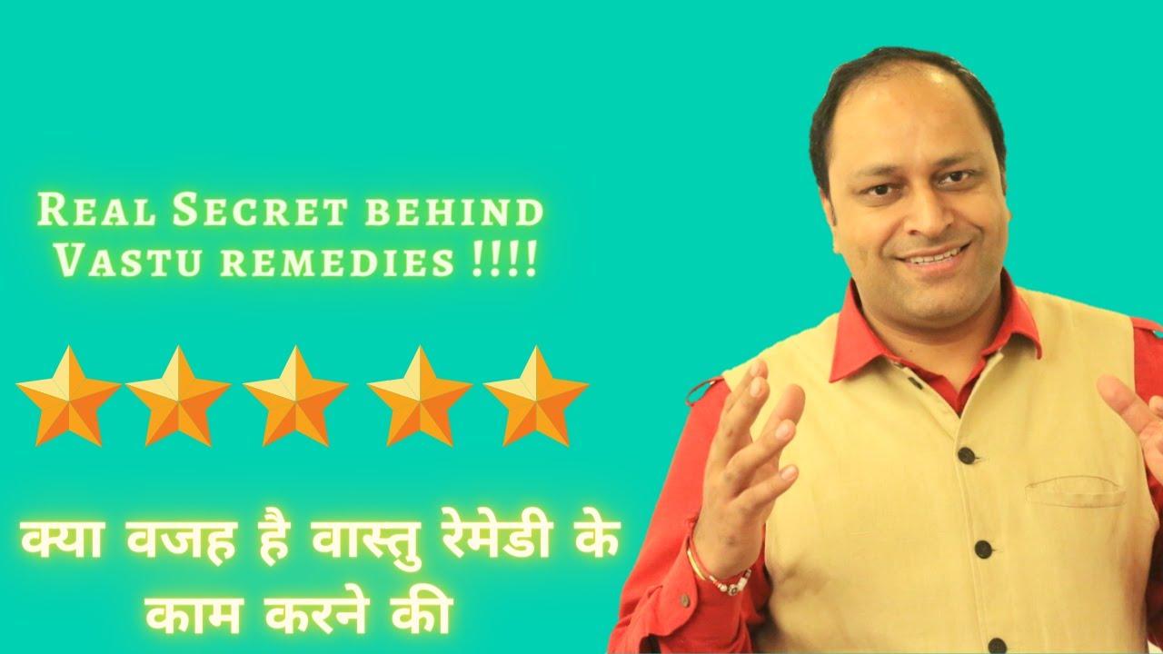 How to use Vastu remedies for best Vastu result part 1 | Best online Vastu shastra course