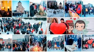 #Трндез24 – армянский традиционный праздник / Армяне Красноярска