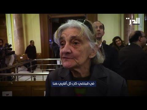 إحياء ماضي يهود مصر  - 23:59-2020 / 2 / 24