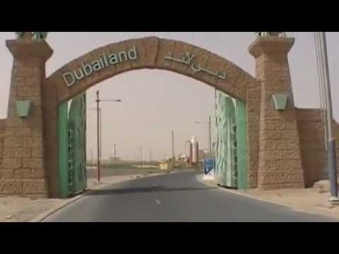 DubaiLand (June 2012)