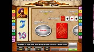 Головокружительный обзор игрового автомата Колумб от портала Slot-OK.com(Игровой слот Колумб - отправляйтесь в дальнее путешествие к берегам неизведанной земли. Вас ждут незабывае..., 2015-03-03T11:16:23.000Z)
