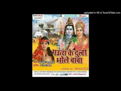 gaura ho tohar dulha anjali bhardwaj 2016 bolbum song antesh singh