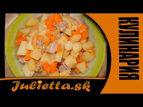 Свинина картошка кабачки в мультиварке