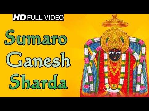 Sumaro Ganesh Sharda