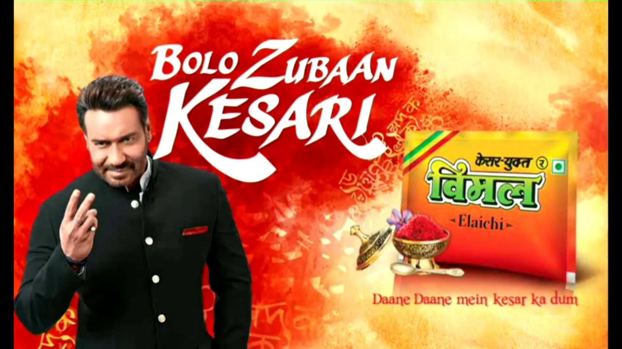 Image result for ajay devgan zubaan kesari