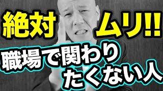 YouTube講演家 鴨頭嘉人(かもがしらよしひと)へようこそ。 このチャンネ...