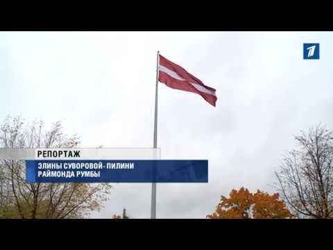 Флаг донецкой республики стал символом возрождения русского мира. Флаг (днр,лнр,новороссии,имперский флаг,знамя победы) размер 135х90.