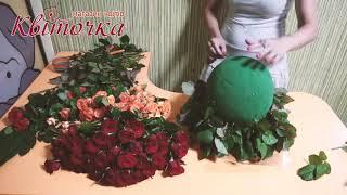 Украшение свадебного зала: композиции  в виде шаров в красно-оранжевых тонах