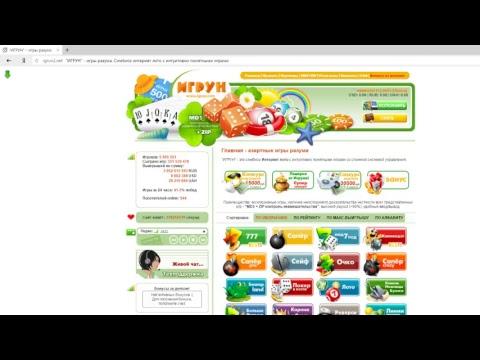 Казино онлайн продам хорошие интернет казино форум