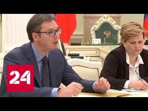 Новости - Газета Труд