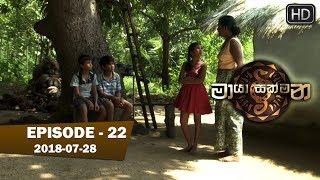 Maya Sakmana | Episode 22 | 2018-07-28 Thumbnail