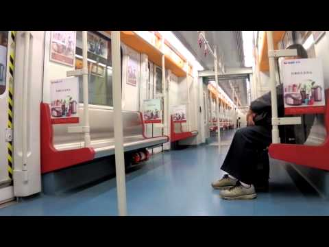 Guangzhou Metro Line 3 廣州地鐵三號線