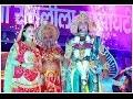 Dwarka Ramlila  4Th  Day 2016