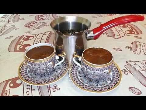 Натуральный Кофе Мой Рецепт Приготовления