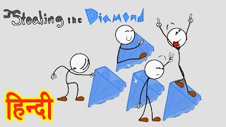 STICKPAGE - Stealing The Diamond | Comedy Series #3