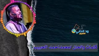 محمد النصري 2018  عابرة 33 )ابدااااااااااع(