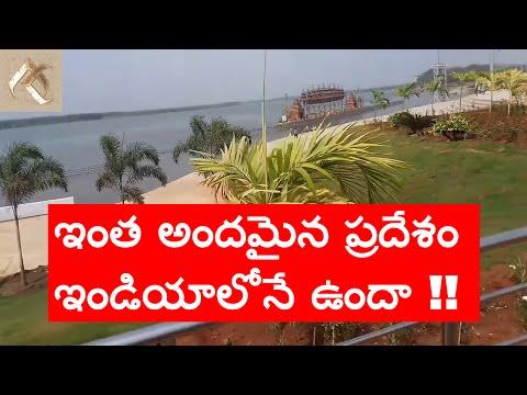 Pavithra Sangamam Ferry Ghat at Ibrahimpatnam near Vijayawada located in AP capital Amaravathi