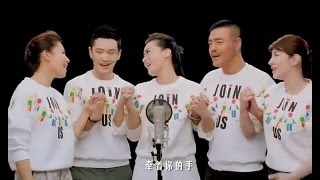 Shila amzah  Light Of Love-Lig van die Liefde-Huang Xiao Ming, Kenj wu, Jimmy Lin, Han Geng