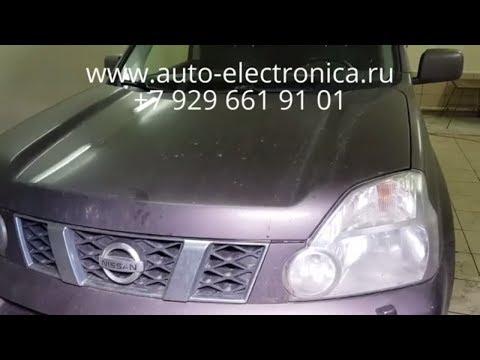 Скрутить пробег Nissan X-Trail 2008г.в, как скрутить пробег? в Раменском, Жуковский, Люберцы, Москва
