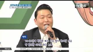 [K-STAR REPORT]PSY, new album talkfest/싸이, 7집 정규 앨범 [칠집싸이다] 기자 간담회 현장,