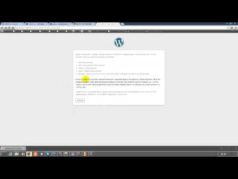 Пошаговая установка WordPress на хостинг
