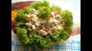 Сытный  салат на скорую руку