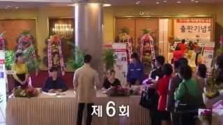 ВЕЛИКАЯ СВАДЬБА дорама ЛУЧШИЙ БРАК корейский сериал 6 СЕРИЯ