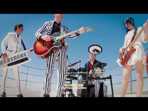 FD5 弗雷德乐队 - MV - 敬你一杯红色温柔